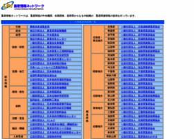 lin.gr.jp