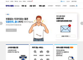 lina.co.kr