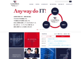 lincrea.co.jp
