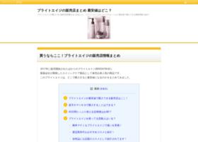 lincvs.com