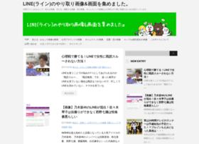 line-gamen.com