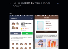 line-stickers.blogspot.hk