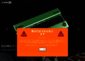 line6.jp