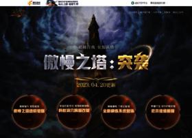 lineage.com.cn