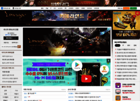 lineage.inven.co.kr