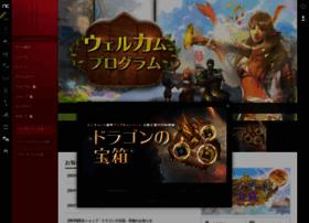 lineage2.plaync.jp