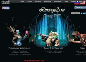 lineage2s.ru