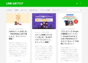 lineblog.naver.jp