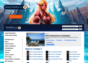 linedia.ru