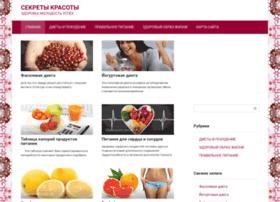 linega.ru