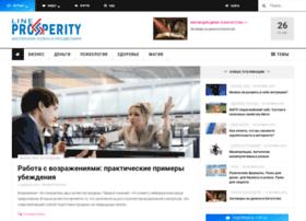 lineprosperity.com