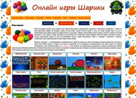 lines-shariki.ru