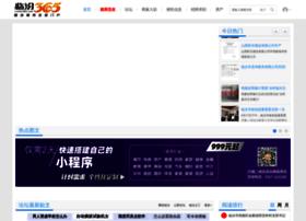 linfen365.com