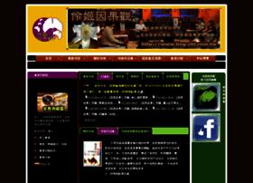 ling-chi.com.tw