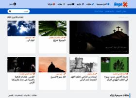 linga.org