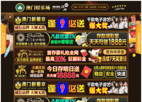 linghelianmeng.com