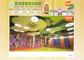 lingliang.org.hk