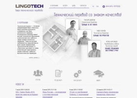 lingotech.ru