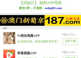 lingqidi.com