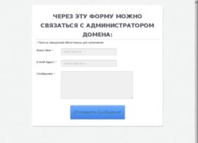 lingsoch.ru