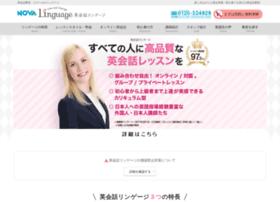 linguage-school.jp