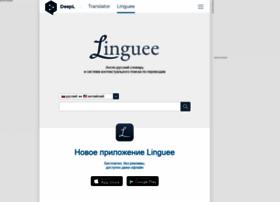 linguee.ru