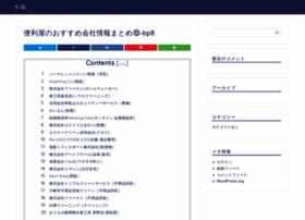 lingueopro.com