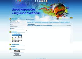 linguistic.ucoz.ru