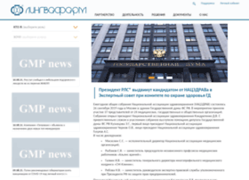 lingvapharm.ru