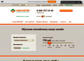 lingvister.ru