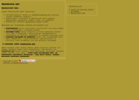 lingvistov.net