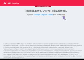 lingvo-online.ru