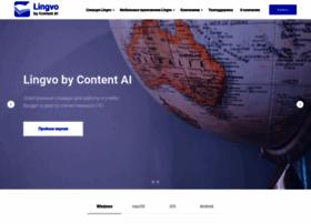 lingvo.ru