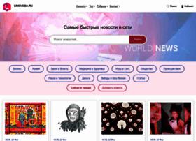 lingvoda.ru