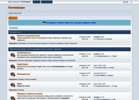 lingvoforum.net