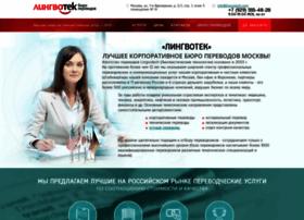 lingvotech.com