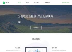 lingxianlicai.com