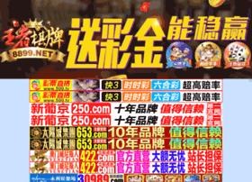 lingxiuzaoxing.com