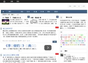 lingyi.org.cn