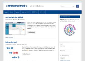 linhsi0409.hindiblogs.net
