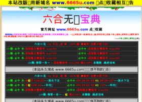 linhuanglu.com