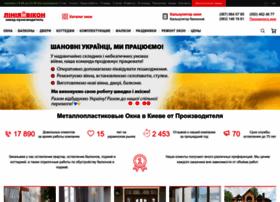 liniavikon.com.ua