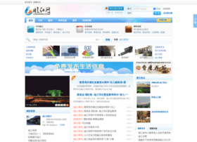linjiang.org