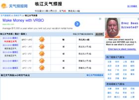 linjiang.tqybw.com