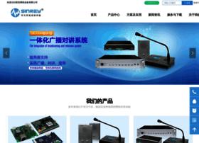 link-com.com