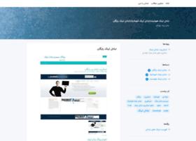 link-exchange.blogsky.com
