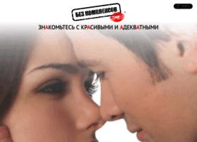 link-me.ru