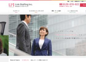 link-mk.co.jp