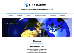 link-station.com