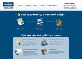 link-trade.ru